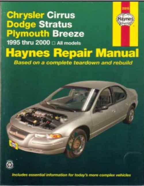 Chrysler Cirrus, Dodge Stratus, Plymouth Breeze все модели с 1995 по 2000 г.г. выпуска. Ремонт и техническое обслуживание