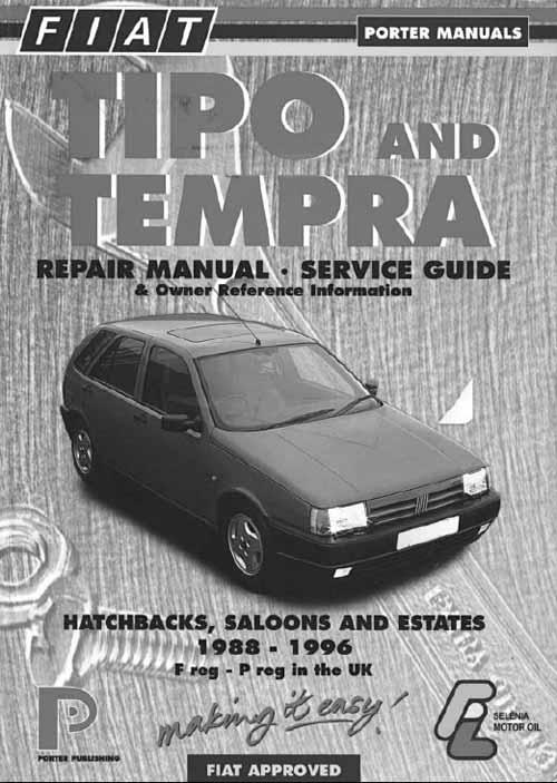 Руководство по ремонту и обслуживанию Fiat Tipo & Tempra