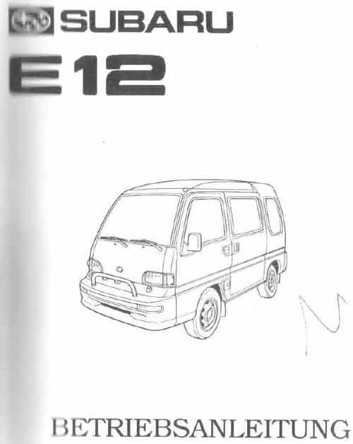 руководство по эксплуатации Subaru Libero E12